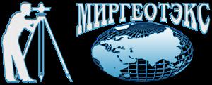 """ООО """"Миргеотекс """""""